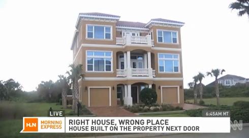 wrong_house